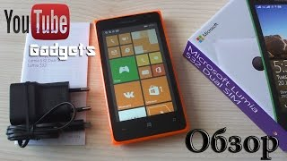 Microsoft Lumia 532 DS Обзор смартфона