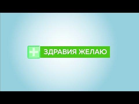 НТС Севастополь: Сезонная аллергия, бесплатное зубопротезирование, польза зимнего плавания – «Здравия желаю»