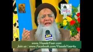 Urdu Hamd o Naat( Allah Karam, Rab Ka Piyara)Abdur Rauf Rufi In Qtv.By Visaal