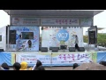수북수북콘서트 부천중앙공원