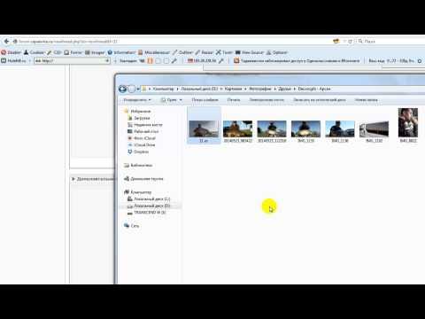 VBulletin. Как загружать изображения и файлы в сообщения форума.