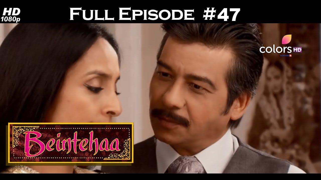 Beintehaa - Full Episode 47 - With English Subtitles
