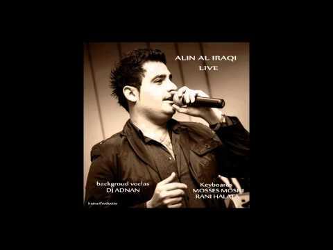 Alin Al Iraqi Live