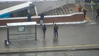 Смотреть видео Москва. ДТП. Автобус въехал в пешеходный переход. Славянский бульвар  25.12.17 онлайн