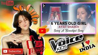 Ayat Shaikh - Blind Audition   Episode 1   July 23, 2016   The Voice India Kids   REACTION VIDEO!!!