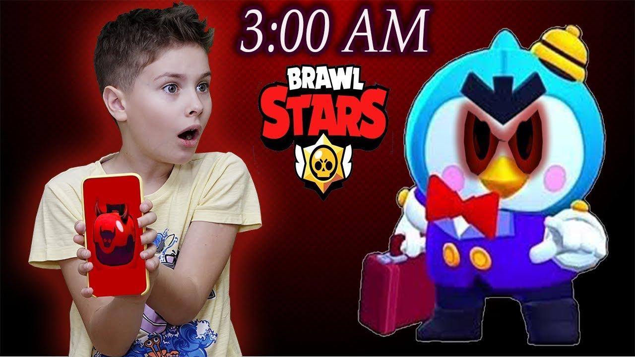 НИКОГДА не играй в Бравл Старс в 3:00 часа ночи!!! Скетчи от Fast Sergey