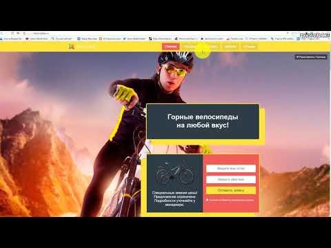 Магия Joomla! Конструктор страниц Landing Page. (Федор Васильев)