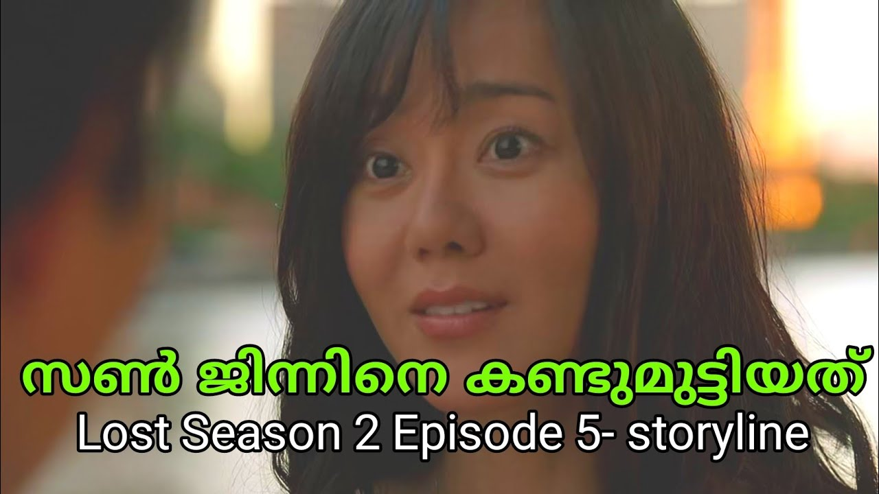 Download Lost series Explained Season 2 Episode 5 review | Story Summary | SPOILERS ALERT