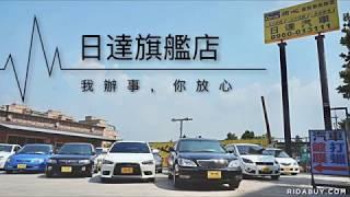 Mitsubishi Savrin 2.0 2005