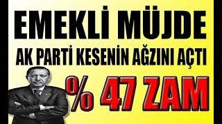 İstanbul seçimlerinde emeklinin oyunu almak için % 47 ZAM! İntibak Yasası Müjdesi! Bayram ikramiyesi