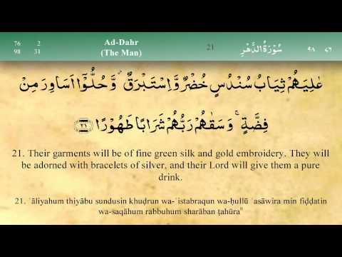 076   Surah Ad Dahr by Mishary Al Afasy (iRecite)