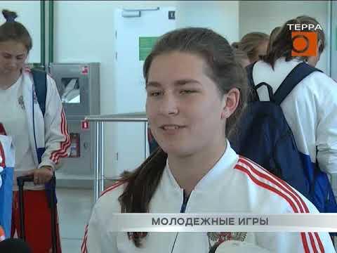 Новости Самары. Молодежные игры