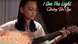 I See The Light - Abalony Bào Ngư [ Sing with Guitar ] Cover English Song