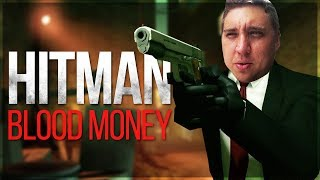 Hitman: Blood Money [Прохождение #1] ► АГЕНТ ХИТМАН 47 ► КРОВАВЫЕ ДЕНЬГИ