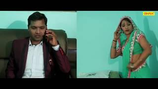 हाउ चीज मांगता || Sudhakar Shukla || Video Bhojpuri Song || Lokgeet 2018 || Chanda Cassette