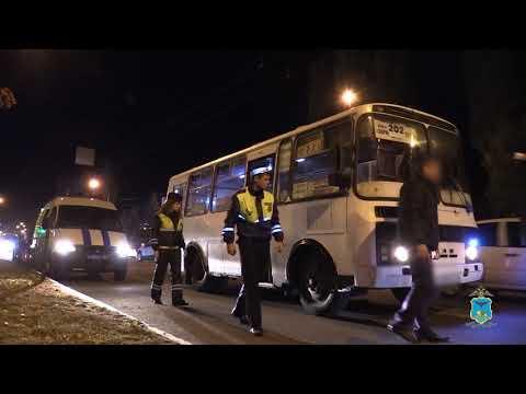 В Белгороде водитель автобуса сбил троих пешеходов