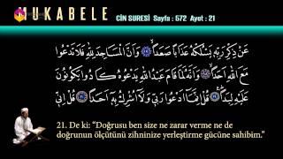 Mukabele Erhan Mete 29.cüz - Trt Dİyanet
