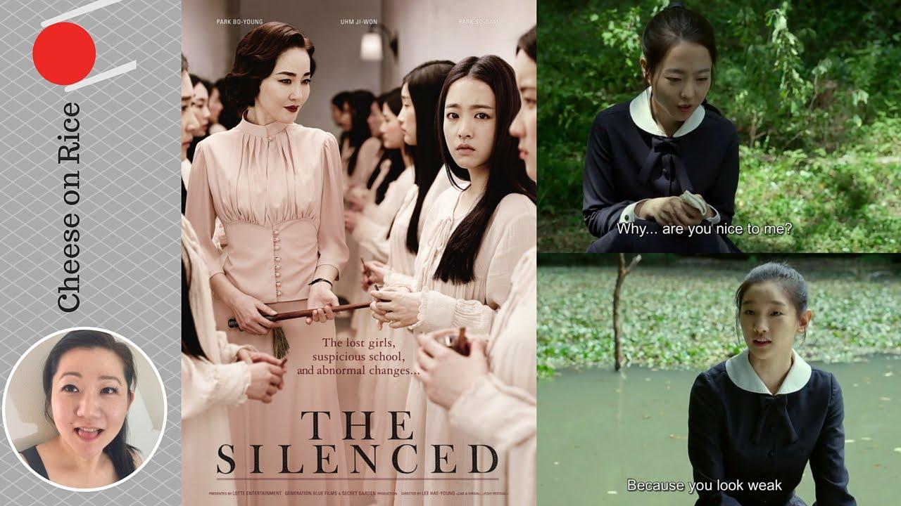 The silenced 2015