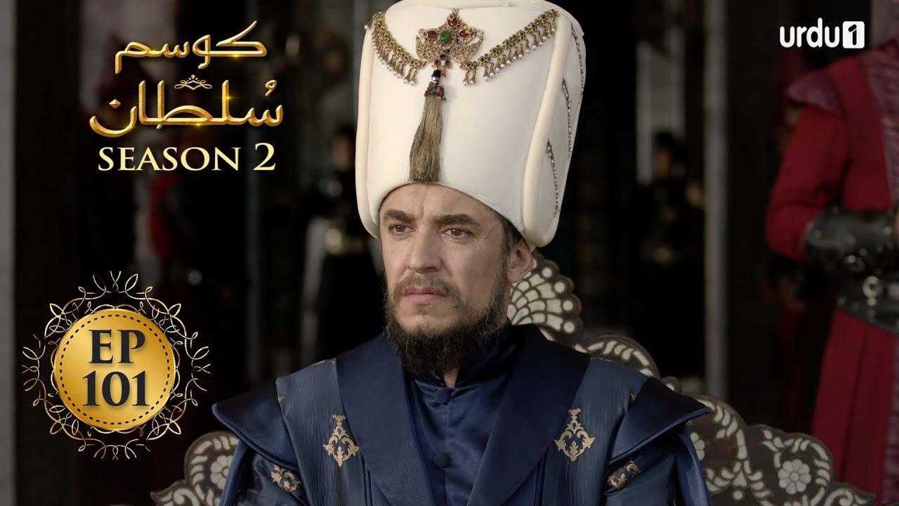 Download Kosem Sultan | Season 2 | Episode 101 | Turkish Drama | Urdu Dubbing | Urdu1 TV | 07 June 2021