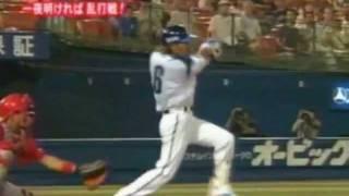 【プロ野球PV】 横浜ベイスターズ(牛島監督時代)