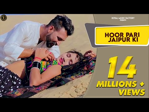 Hoor Pari Jaipur Ki | Mithu Dhukia, Pooja Punjaban, Shivani Raghav | New Haryanvi Songs 2018
