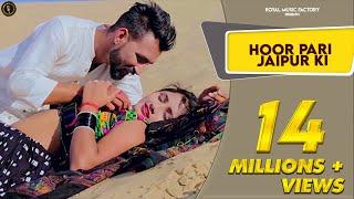Hoor Pari Jaipur Ki | Mithu Dhukia, Pooja Punjaban, Shivani Raghav | New Haryanvi Songs 2018 thumbnail