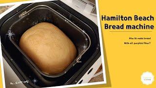 제빵기로 중력분 사용해 식빵만들기. (Make brea…