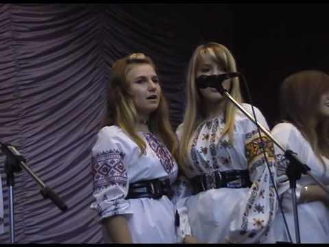 Червона рута /  Ukrainian song