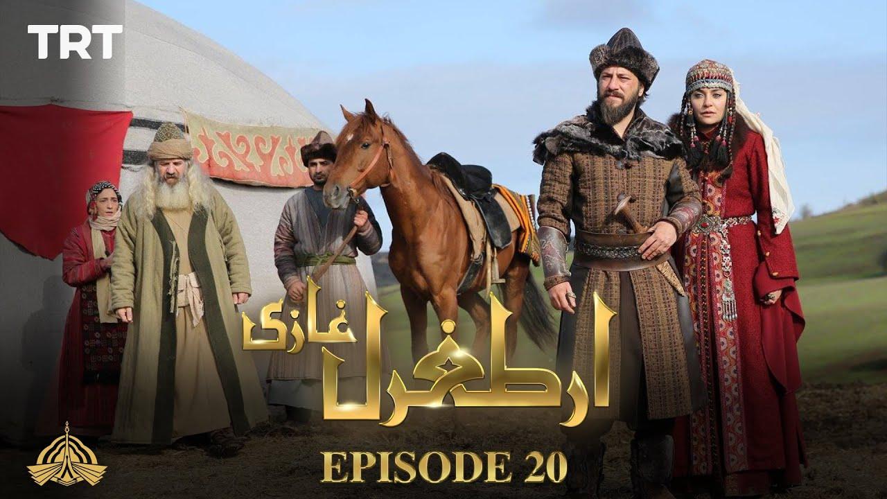 Ertugrul Ghazi Urdu - S01E20