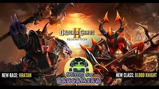 Order & Chaos II: Redemption - новая MMO на Android / IOS (обзор)