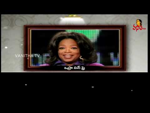 American Media Proprietor Oprah Winfrey || Women's Day Special || Vanitha TV