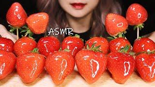 ASMR ? 딸기 탕후루! 과즙 팡팡 빨간 딸기 탕후루…