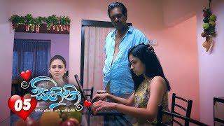 Sihini | Episode 05 - (2020-02-10) | ITN Thumbnail