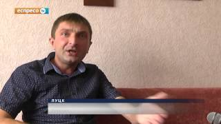 Жители Луцка требуют у власти горячую воду(, 2015-08-05T18:53:29.000Z)