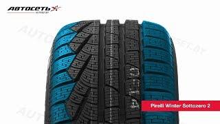 Обзор зимней шины Pirelli Winter Sottozero 2 ● Автосеть ●