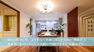 アイムホームの家づくりを紹介している動画です。沖縄ならではの自然豊...