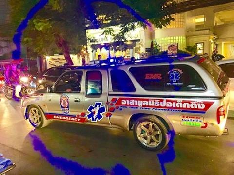 アキーラさん観察!タイ・バンコク・救急車両(レスキュー)!Emergency rescue,Bangkok,Thailand