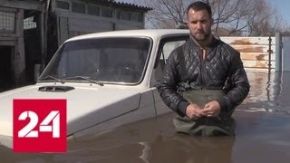 Сотни человек в Волгоградской области покинули свои дома - Россия 24