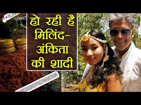 Milind Soman & Ankita Konwar are getting Married; Checkout Mehandi Pictures | FilmiBeat