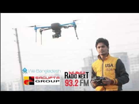 Nahid Ferdous Live on Radio Next Full Version Drone Expert