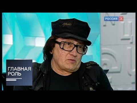 Главная роль. Михаил Шемякин. Эфир от 01.11.2012