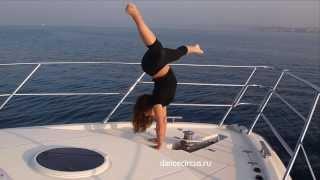Уроки гибкости онлайн от Dance and Circus Project