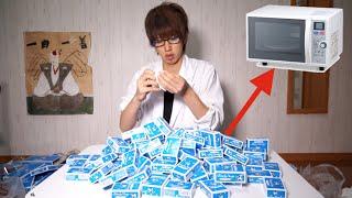 【実験】石けん100個を電子レンジで温めてみた thumbnail