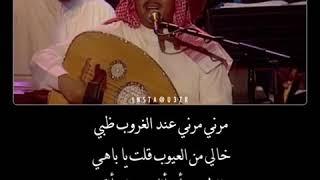 محمد عبده ظبي الجنوب