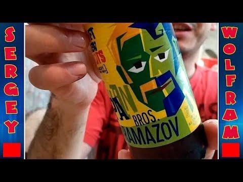 Смотреть Крафтовое пиво могут запретить онлайн