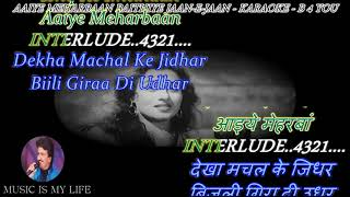 Aaiye Meherbaan - Karaoke With Scrolling Lyrics Eng. & हिंदी