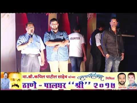THANE PALGHAR SHREE 2017 BHIWANDI Live Stream