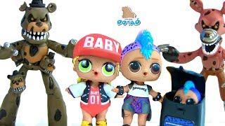 #ФНАФ! Свобода для Куклы ЛОЛ Панки FNAF Видео для детей! Мультики с игрушками -  MY TOYS POTAP