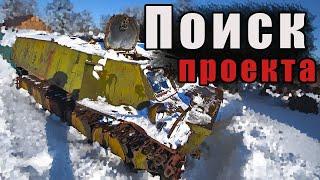 В поисках проекта: БРДМ, Редкий ГАЗ-73 и т.д...