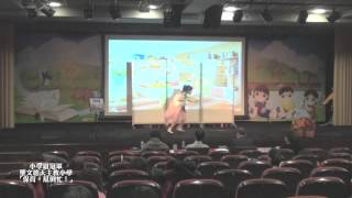 第七屆濕地劇場 — 說故事比賽 小學組冠軍